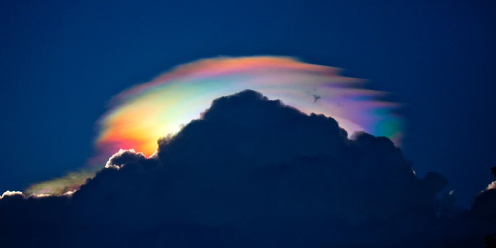 Fire Rainbow The Greatest Thing You Will Ever See